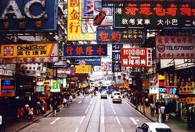 AA HONGKONG