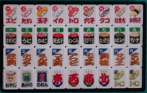 JAPAN SUSHI MAHJONG SET 2