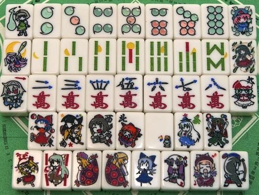 JAPANSKT TOUHOU SET 2