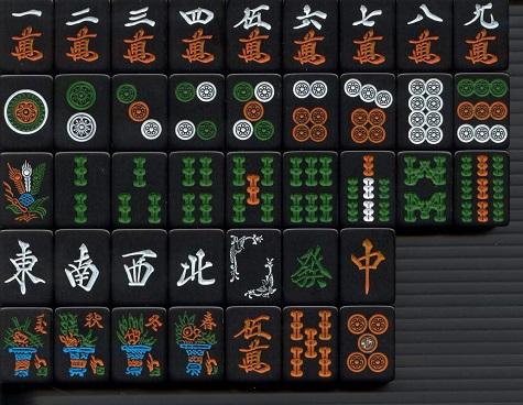 Japanska svarta brickor 2