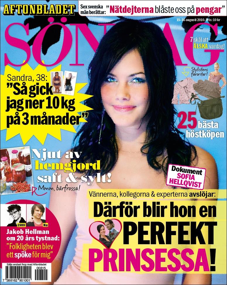 Sofia Hellqvist.jpg