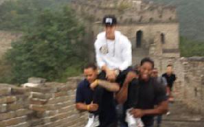 Bieber bärs. jpg