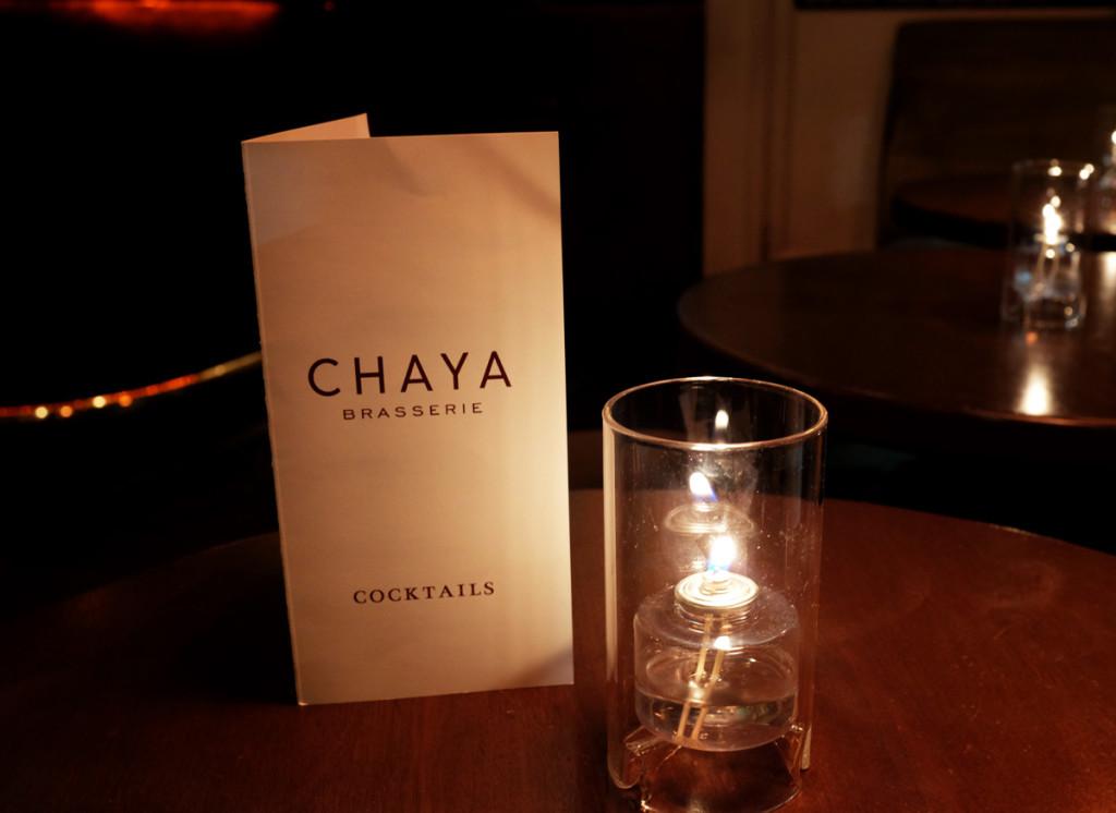 chaya2