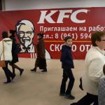 Kentucky Fried Chicken håller precis på att öppna i köpcentrumet