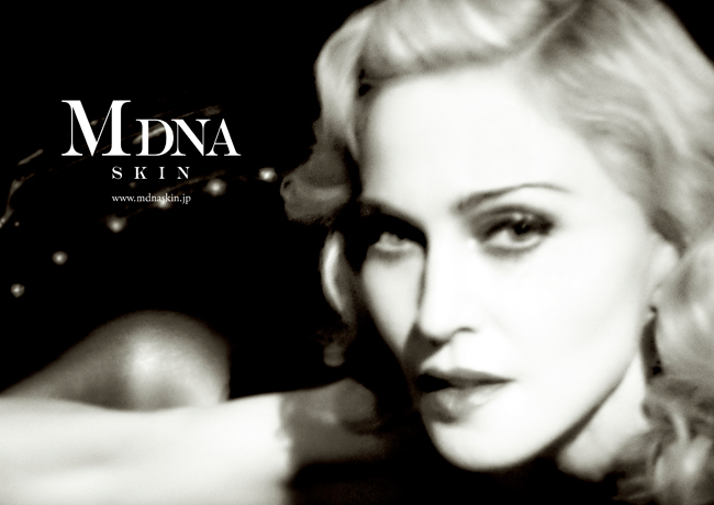 20140214MDNA_SKIN_MAIN_VISUAL