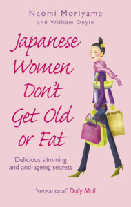 japanese-women-dont-get-old-75502l1
