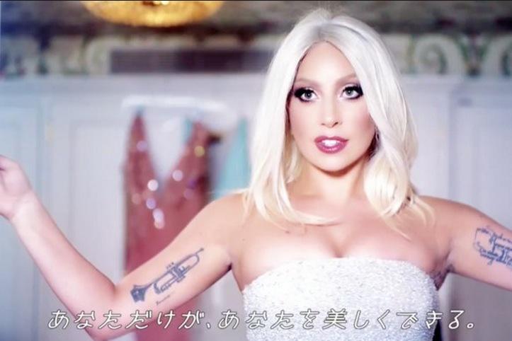 Lady Gaga goes modern geisha i Shiseidos nya reklam