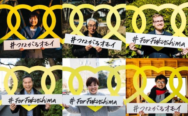 """Bilderna kommer att visas under 4 dagar mellan den 11e och 14e mars på """"Lush Koriyama station"""" vilket ligger Hjärtan som länkas ihop! På Japan Railway Koriyama station, i Fukushima kommer det att finnas enutställning fram till en 14 mars där deltagare kan plåta sig själv med hashtagen #ForFukushima."""