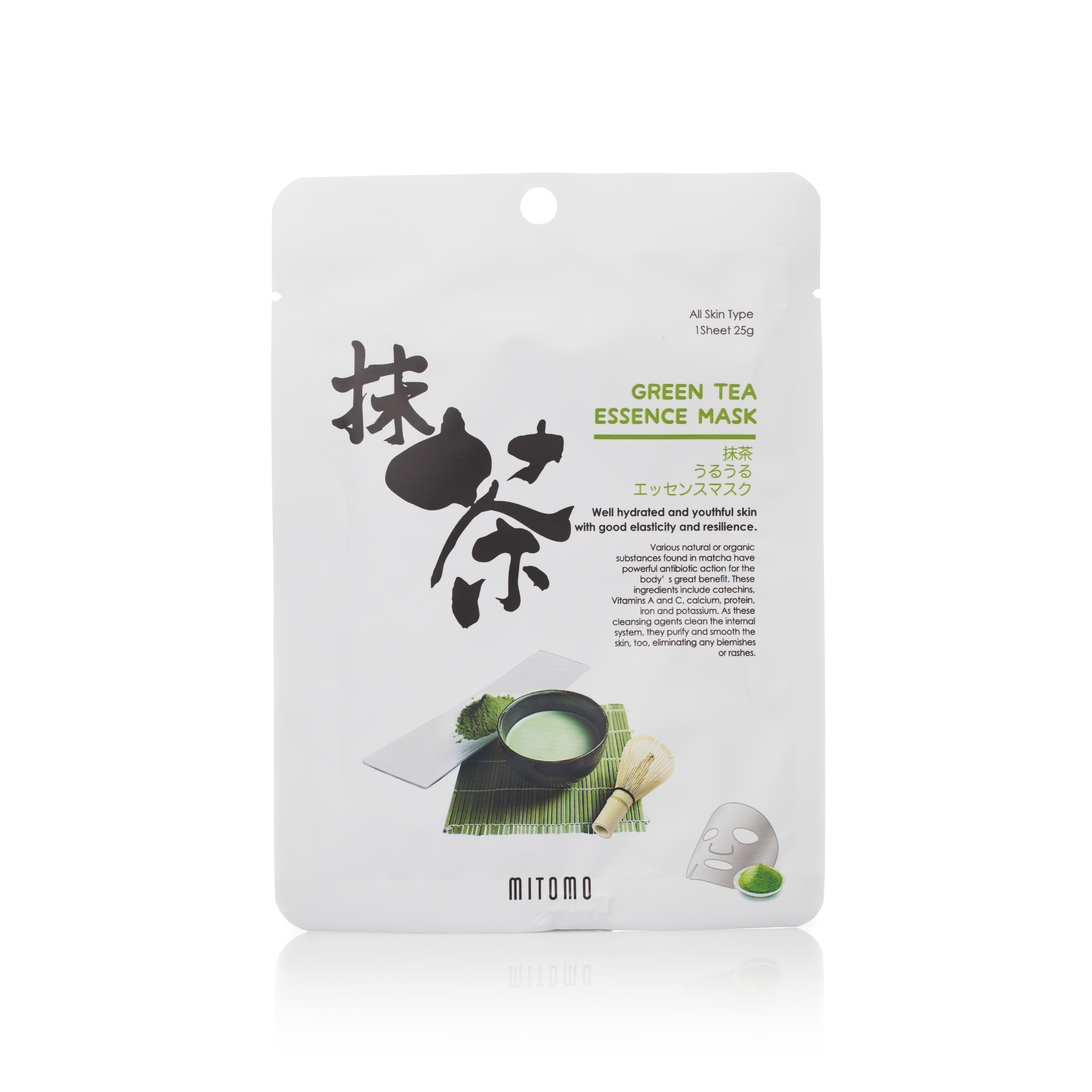 Mitomo är en känd japansk msheetmask-tillverkare vars masker numera finns i Sverige
