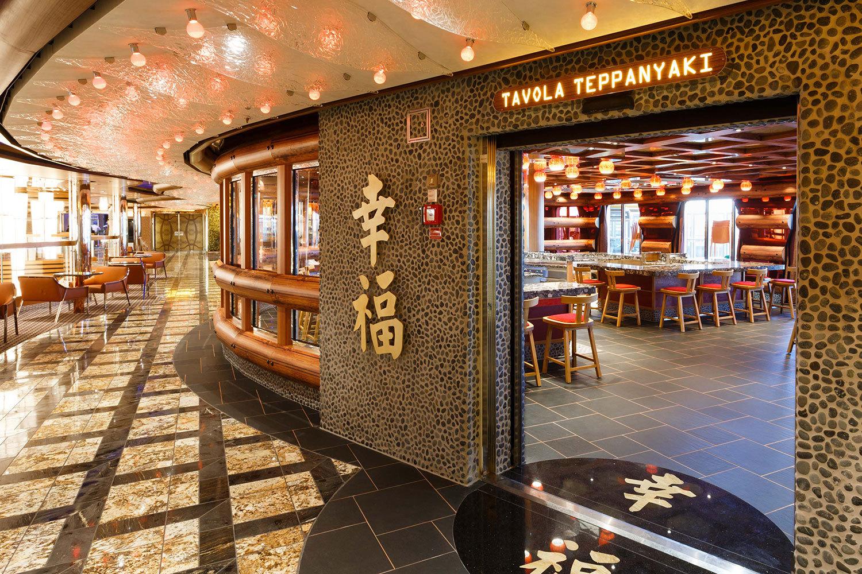 Japansk restaurang.