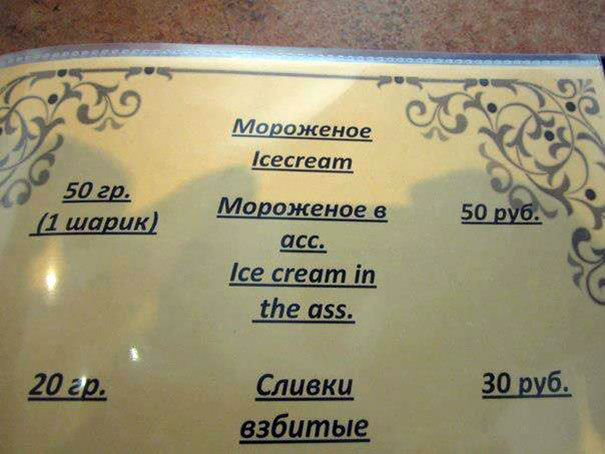 funny-translation-fails-26-59afbe7cb038b__605
